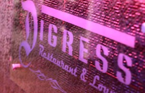 Digress Restaurant and Lounge - Lightning Ridge Tourism