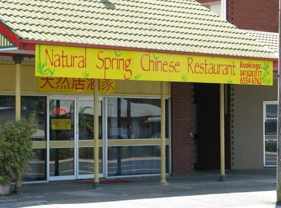 Natural Spring Chinese Restaurant - Lightning Ridge Tourism